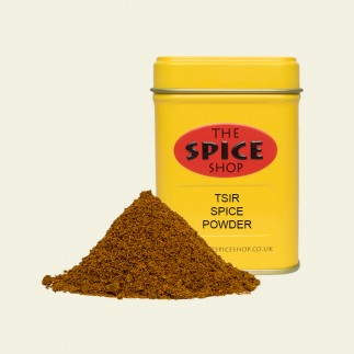 TSIRE SPICE POWDER (WEST AFRICAN)